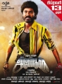 Actor Dhanush in Anegan Movie Release Posters
