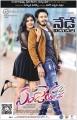 Hebah Patel Naga Anvesh Angel Movie Release Today Posters