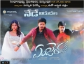 Hebah Patel Naga Anvesh Sapthagiri Angel Movie Release Today Posters