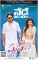 Naga Anvesh Hebah Patel Angel Movie Release Today Posters