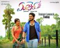 naga-anvesh-hebah-patel-starring-angel-movie-teaser-launch-today-posters-2cbad0c
