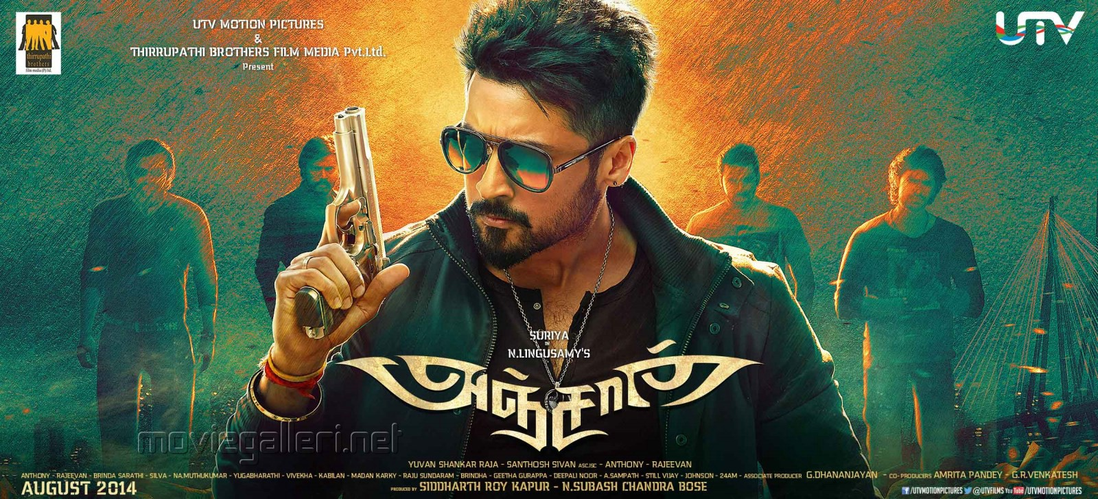 picture 700053 actor suriya in anjaan movie first look