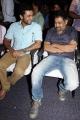 Anjaan Movie Game Launch Stills