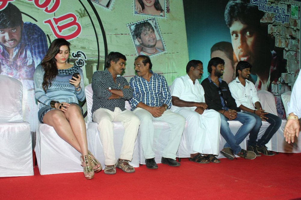 Anjal Thurai Movie Audio Release Gallery
