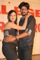 Anjal Thurai Movie Hot Photos