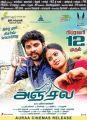 Vimal, Nandita Swetha in Anjala Movie Release Posters