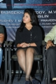 Actress Anjali New Hot Pictures at Pranam Kosam Audio Launch