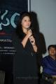Actress Anjali in Hot Black Dress at Pranam Kosam Audio Launch