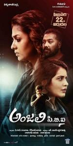 Nayanthara, Anurag Kashyap, Raashi Khanna in Anjali CBI Movie Release Feb 22nd Posters