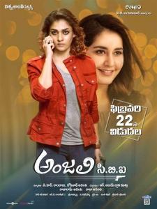 Nayanthara, Raashi Khanna in Anjali CBI Movie Release Feb 22nd Posters