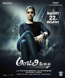 Nayanthara in Anjali CBI Movie Release Feb 22nd Posters
