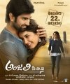 Atharvaa, Raashi Khanna, Nayanthara in Anjali CBI Movie Release Feb 22nd Posters