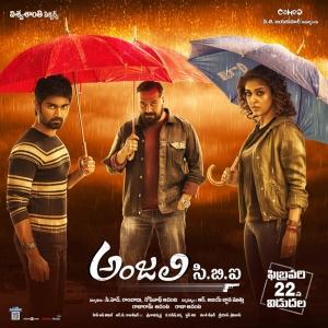Atharvaa, Anurag Kashyap, Nayanthara in Anjali CBI Movie Release Feb 22nd Posters