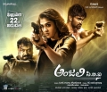Anurag Kashyap, Nayanthara, Atharvaa in Anjali CBI Movie Release Feb 22nd Posters