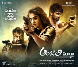 Anurag Kashyap, Nayanthara, Atharvaa in Anjali CBI Movie Release Feb 22nd Posters