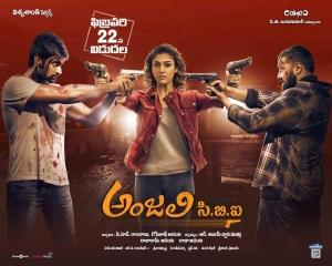 Atharva, Nayanthara, Anurag Kashyap in Anjali CBI Movie Release Feb 22nd Posters