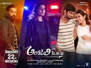 Anurag Kashyap, Nayanthara, Atharvaa, Raashi Khanna in Anjali CBI Movie Release Feb 22nd Posters