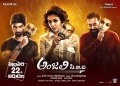 Atharvaa, Nayanthara, Anurag Kashyap in Anjali CBI Movie Release Feb 22nd Posters