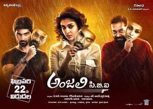 Atharvaa, Nayanthara, Anurag Kashyap in Anjali CBI Movie Release Feb 22nd Posters