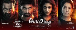 Anurag Kashyap, Atharvaa, Nayanthara, Raashi Khanna in Anjali CBI Movie Release Feb 22nd Posters