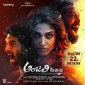 Adharva, Nayanthara, Anurag Kashyap in Anjali CBI Movie Release Feb 22nd Posters