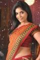 Anjali Hot Images in Kalakalappu (Masala Cafe)