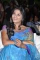 Cute Actress Anjali in Beautiful Gorgeous Blue Saree Photos