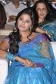 Actress Anjali Beautiful Saree Photos at SVSC Audio Release