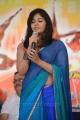 Actress Anjali Blue Saree Hot Stills @ Masala Audio Release