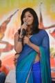 Telugu Actress Anjali Saree Hot Stills @ Masala Audio Release