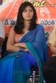 Actress Anjali Hot Saree Stills @ Masala Audio Launch