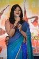 Telugu Actress Anjali in Saree Hot Stills @ Masala Audio Release