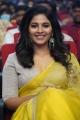 Vakeel Saab Movie Heroine Anjali Yellow Saree Photos