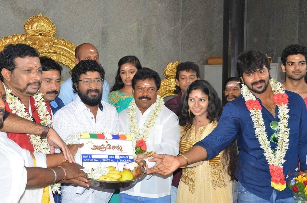 Anjeal Movie Launch Stills