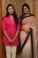 Megna, Umasri @ Anjukku Onnu Movie Audio Launch Photos