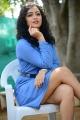 Actress Ankita Maharana Photos @ Ullala Ullala Movie Launch