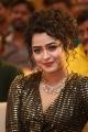 Actress Ankeeta Maharana Images @ Ullala Ullala Audio Launch