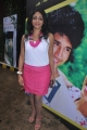 Tamil Actress Ankitha Latest Photos