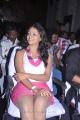 Ankitha Hot Photos at Neengatha Ennam Audio Launch