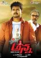 Vijay, Sathyaraj in Anna Movie Release Posters
