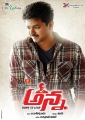 Vijay in Anna Movie Release Posters