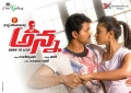Vijay, Amala Paul in Anna Movie Release Posters