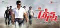 Vijay in Anna Movie Release Wallpapers