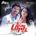 Vijay, Amala Paul in Anna Movie Release Posters