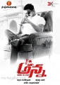 Actor Vijay in Anna Telugu Movie Posters