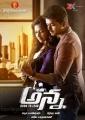 Amala Paul, Vijay in Anna Telugu Movie Posters