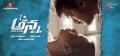 Vijay, Amala Paul in Anna Telugu Movie Posters