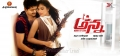 Vijay, Amala Paul in Anna Telugu Movie Wallpapers
