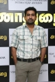 Actor Vijay Antony @ Annadurai Audio Launch Stills