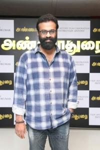 Vijay Chander @ Annadurai Audio Launch Stills